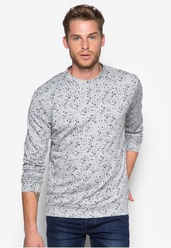 噴彩長袖針織衫, zalora 心得服飾, 外套