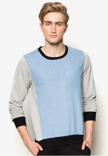 撞色長袖衫, zalora 台灣服飾, T恤