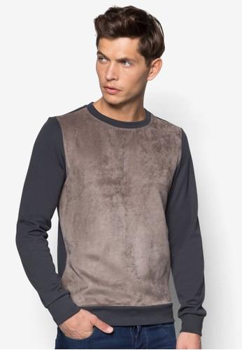 拼色長袖衫, 服飾zalora 鞋評價, 外套