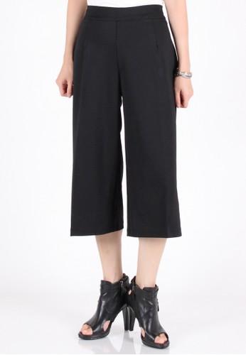 Kulot Pleated Midi Culottes - Black