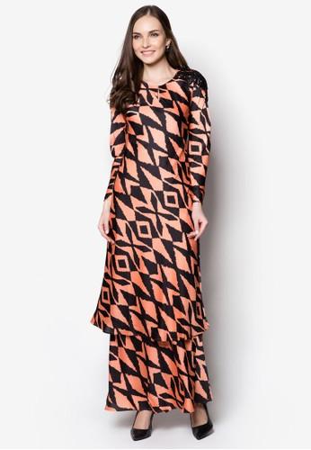 Rita Mermaid Mini Kurung from Zuco Fashion in Orange