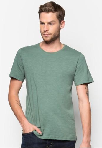 zalora 台灣Slub 素色圓領TEE, 服飾, 素色T恤